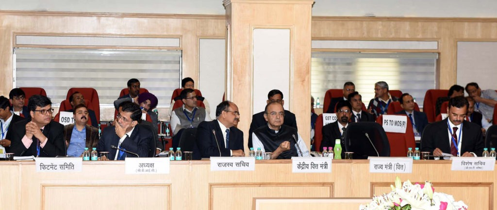 33rd GST Council Meeting