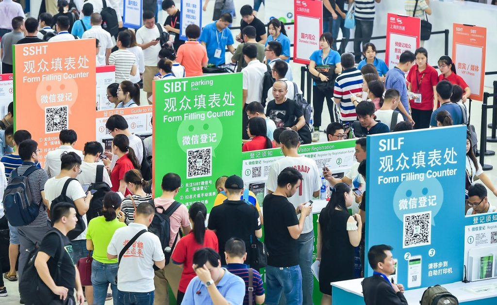 Shanghai Intelligent Building Technology (SIBT) Expo