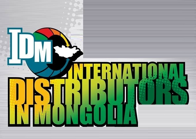6th International Distributors Exhibition in Mongolia